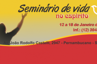 Seminário_Carrocel_Site